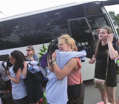 今日玉环平台数字报刊-9名美国高中生跨洋来玉高中什么专业育上体图片