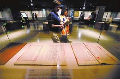 定稿后,由抄书者誊抄全书,至永乐六年(1408年)冬全书抄写完毕.