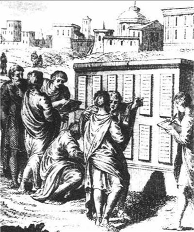 古罗马《十二铜表法》发布示意图图片
